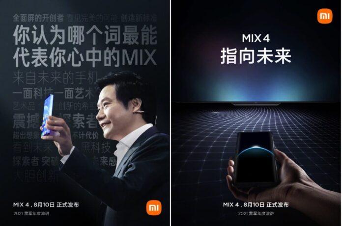 Официальное изображение Xiaomi Mi Mix 4, который не появится на глобальном рынке