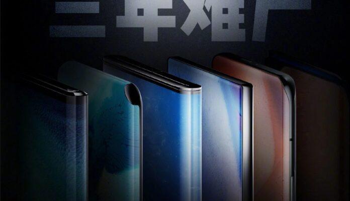 Xiaomi Mi Mix 4 стал популярным ещё до презентации