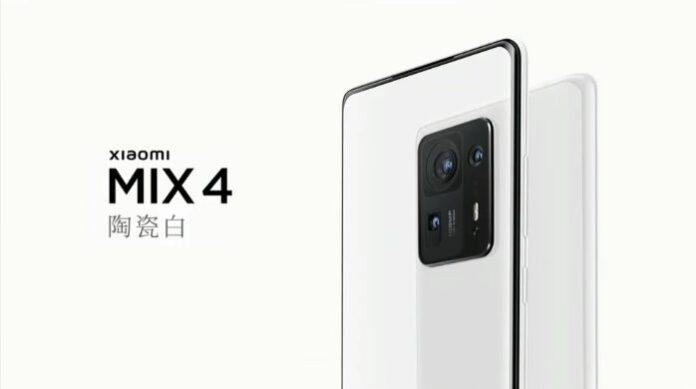 Глобальную версию Xiaomi Mi Mix 4 уже можно предзаказать