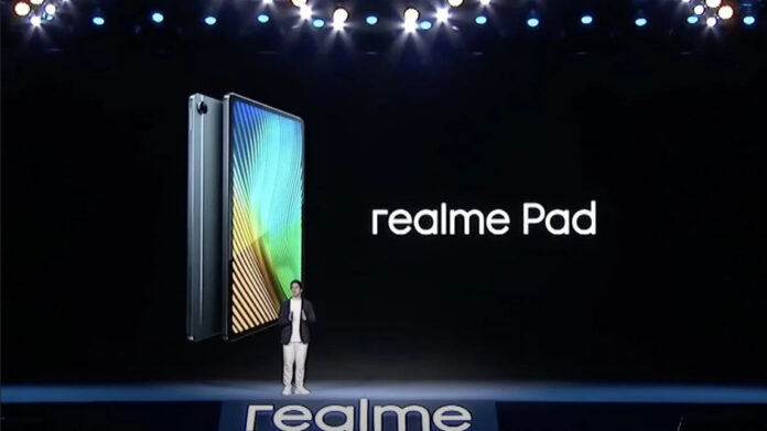 Realme Pad: конкурент Xiaomi Mi Pad 5 с батареей 7100 мАч