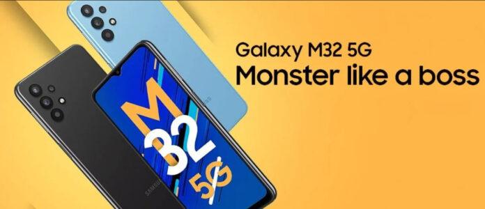 Представили Samsung Galaxy M32 5G: Dimensity 720, 48 Мп, 5G и 5 000 мАч
