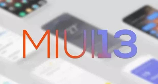 Известны главные изменения интерфейса MIUI 13