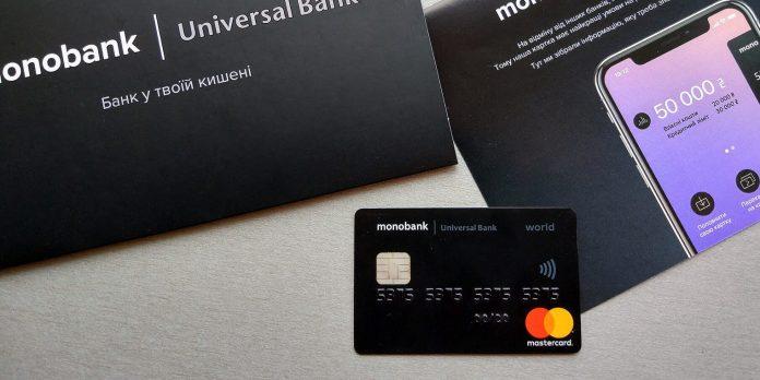 Сооснователь Monobank рассказал, о появлении новой функции