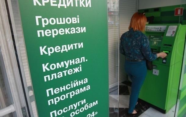 Работу Приват24, терминалов и банкоматов Приватбанка приостановят