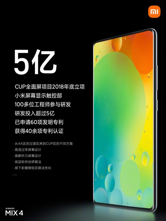 Xiaomi MIX 5: самый необычный флагман получит экран с разрешением 2K и 200 Вт быструю зарядку