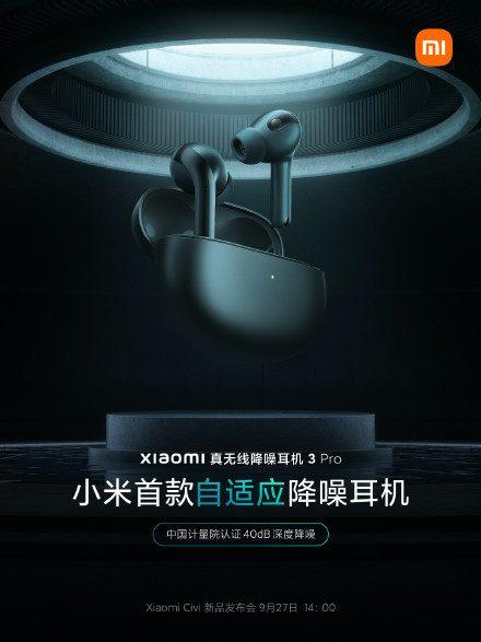 Xiaomi анонсировала TWS-наушники с шумоподавлением и «воспроизведением мельчайших деталей»