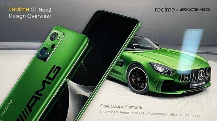 Дизайн «убийцы флагманов» Realme GT Neo 2 разработан совместно с Mercedes-Benz