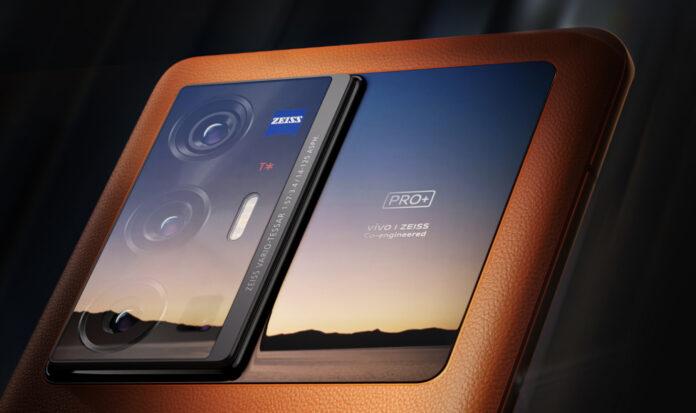 Представлены смартфоны серии Vivo X70: камера с оптикой Zeiss и процессором Vivo V1