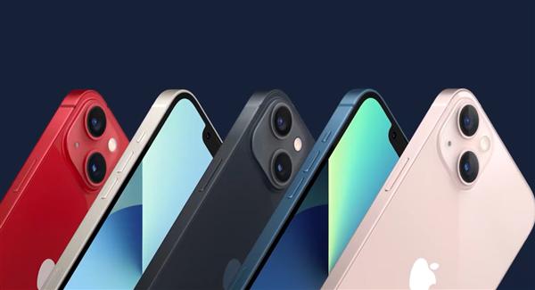 Три скрытые Apple особенности серии iPhone 13
