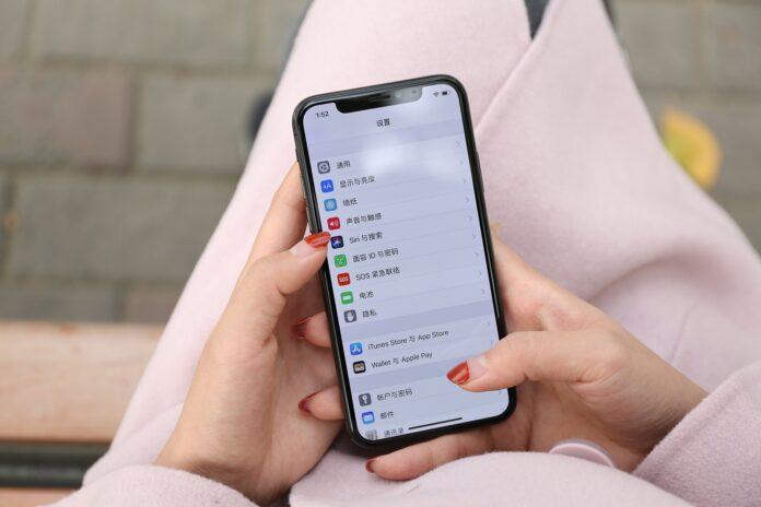 Apple отложила «слежку за пользователями»