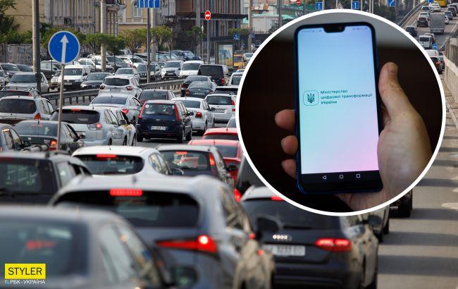 Через мобильное приложение «Дія» украинцы смогут растаможить авто