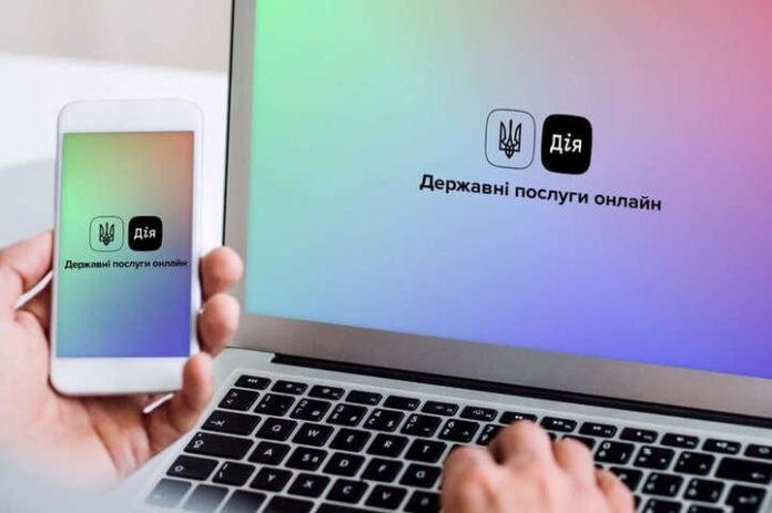 Представитель Минцифры рассказал о новых функциях приложения «Дія»