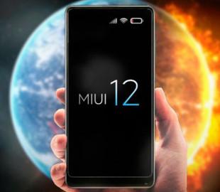 В MIUI 12.5 расширили возможности полезной для многих функции