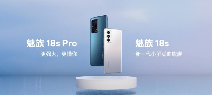 Представили Meizu 18s и 18s Pro: недорогие флагманы со Snapdragon 888 Plus
