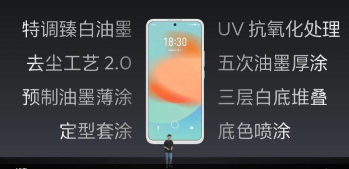 Представлен Meizu 18x: первый полностью белый смартфон со Snapdragon 870