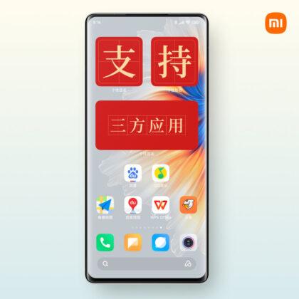 В смартфонах Xiaomi появились виджеты, как в iOS