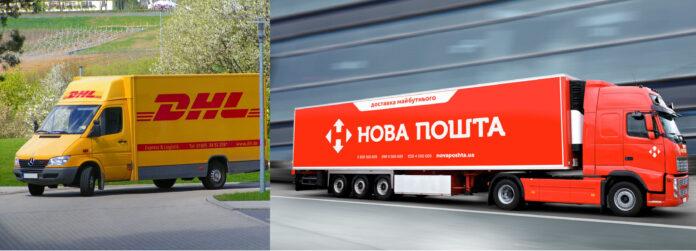 Новый закон приведет к проблемам с получаем посылок в Новой почте и DHL
