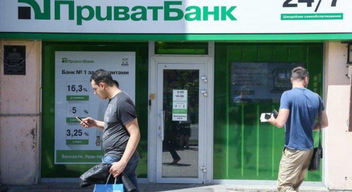 ПриватБанк отказывается продлевать карты после окончания срока действия