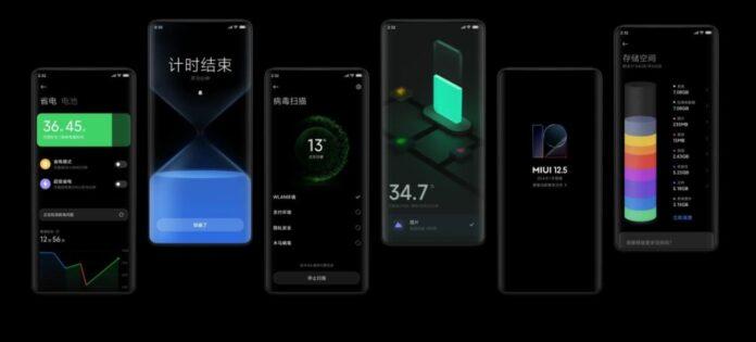 Xiaomi открывает тестирование новой функции MIUI