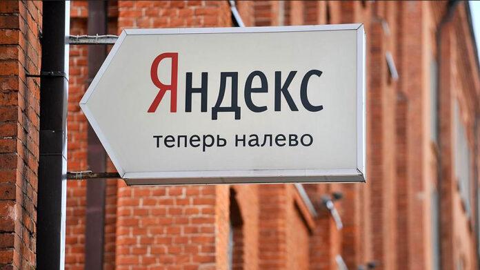 Киберполиция через суд снова оштрафовала украинца за пользование Webmoney и «Яндекс.Деньги»