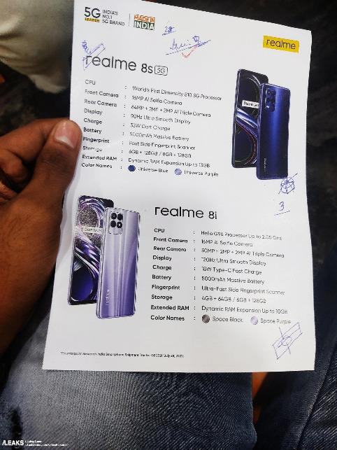 Realme 8S 5G: первый бюджетный смартфон с Dimensity 810, дисплеем 90 Гц и батареей 5000 мАч