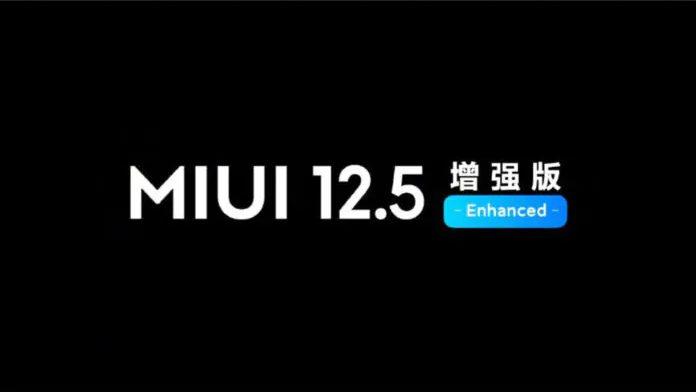 MIUI 12.5 Enhanced удивила экспертов по безопасности. Новый список получателей