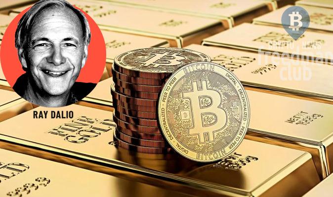 Долларовый миллиардер назвал главную угрозу для Bitcoin