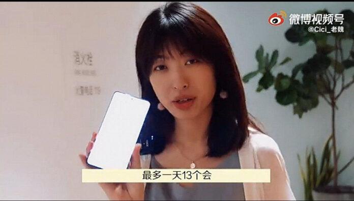 Xiaomi Civi: среднебюджетный смартфон с камерой Samsung Galaxy S21 Ultra