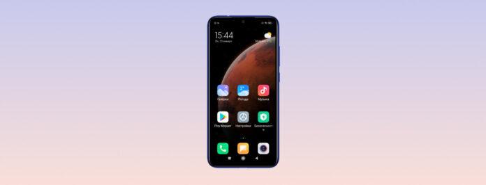 В смартфонах Xiaomi можно включить «Простой режим». Для чего