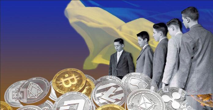 Эксперт рассказал о новых налогах на криптовалюту в Украине