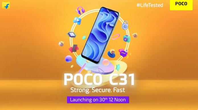 Poco C31: новый бюджетный смартфон производителя