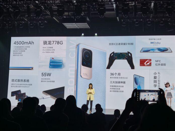 Представлен Xiaomi Civi: самый тонкий, легкий и красивый смартфон компании