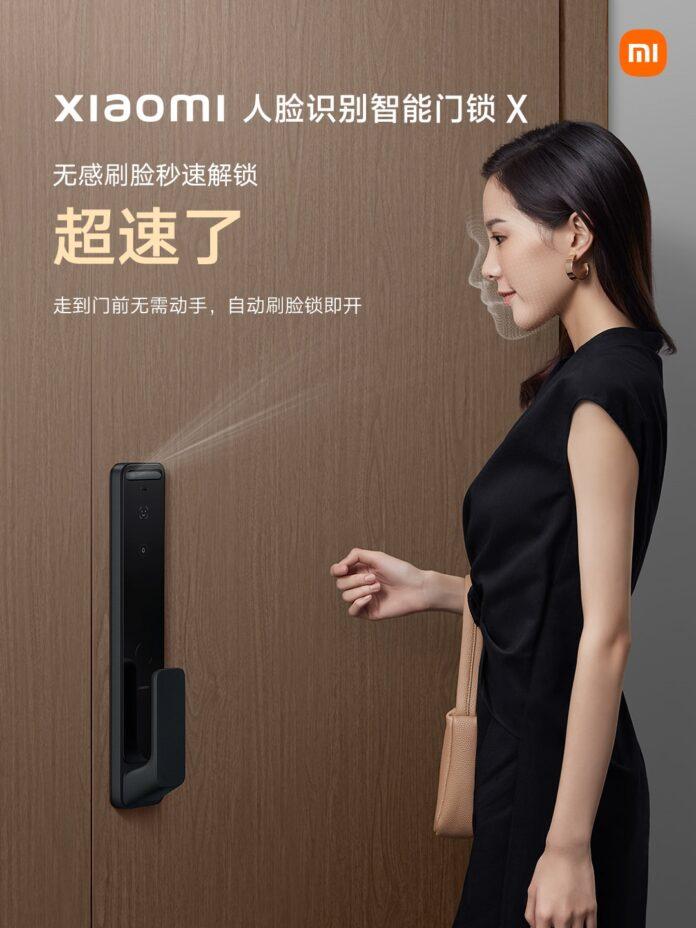 Xiaomi представила дверной замок с функцией распознавания лица