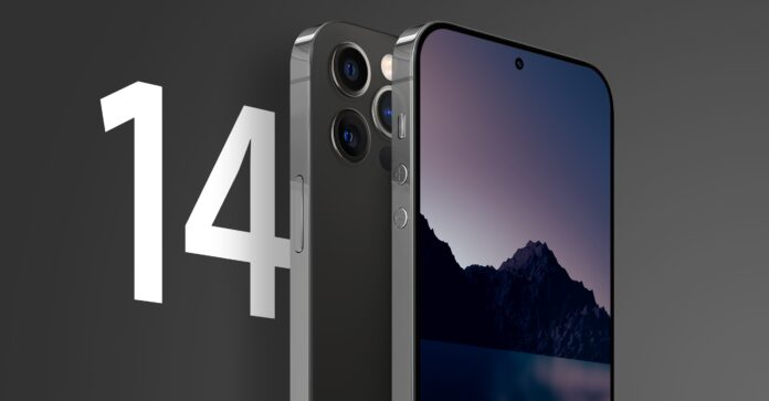 В iPhone 14 тестируют экран без «челки» и с частотой обновления 120 Гц