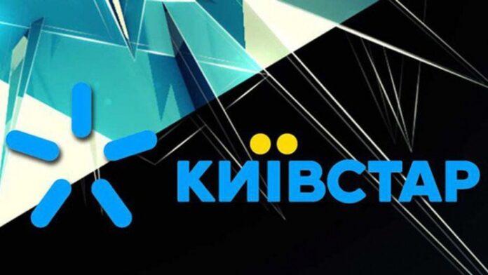 В Киевстар решили отказаться от некоторых тарифов