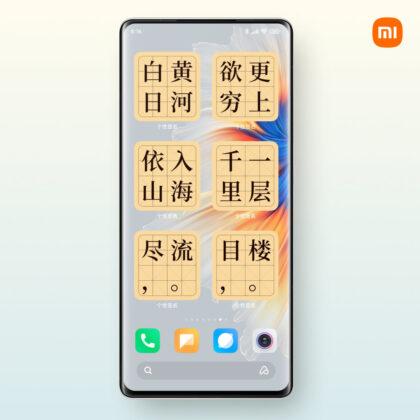 Найден новый способ «ускорить» бюджетные смартфоны Xiaomi