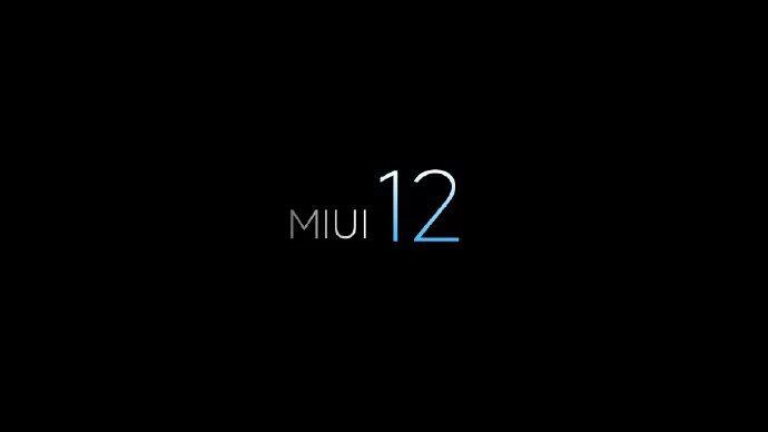 Найден «секретный» способ очистки кэша в смартфонах Xiaomi с MIUI 12 и 12.5