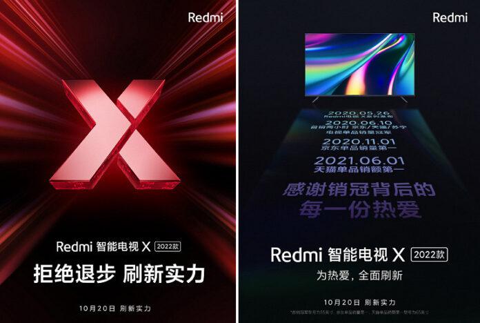 Redmi анонсировала бюджетные телевизоры Smart TV X 2022