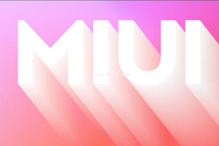 В смартфонах Redmi не появится MIUI 13. Производитель отказывает от оболочки Xiaomi