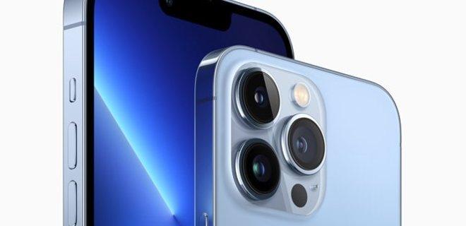 Эксперты назвали стоимость комплектующих iPhone 13 Pro