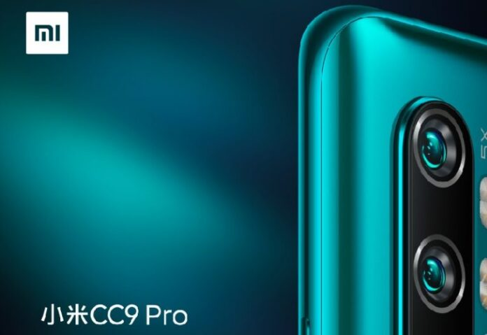 Известны характеристики бюджетного камерофона Xiaomi CC11 Pro